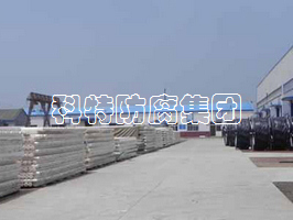 山东科特 阴极保护 产品生产 工程施工