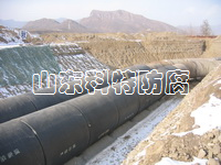 管沟中平行敷设的管道 山东科特防腐